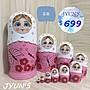 JYUN'S 新品正品俄羅斯套娃粉色花朵昆蟲10層...