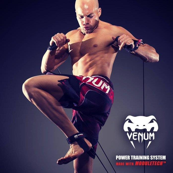 [古川小夫]VENUM爆發力訓練系統~專業私教器材含手冊~Venum Training System~自主訓練推薦極品