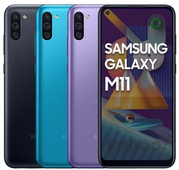 【玩美奇機】Samsung Galaxy M11 (3G/32G) 6.4吋吸收違約金 攜碼搭配最划算 歡迎舊機換新機