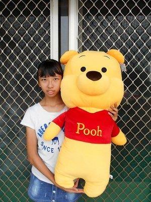 超大小熊維尼抱枕~高95公分~小熊維尼長抱枕~維尼小熊大娃娃 小熊維尼娃娃~正版迪士尼~小熊維尼~全省配送