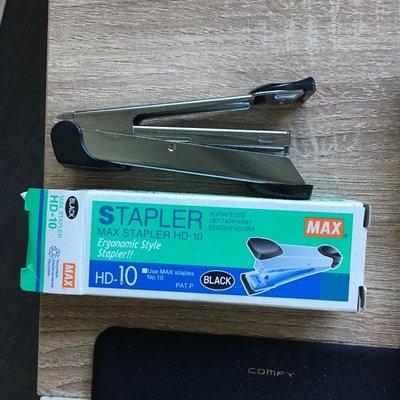 [全新] 美克司 MAX HD-10 釘書機 10號機 文具 *舊愛二手* 新竹縣