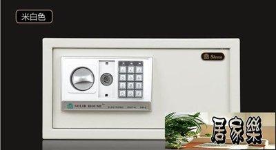 固家酒店筆記本保險箱小型家用保險柜22電腦防盜衣柜宿舍保管箱YXS 【居家樂】