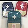 外出藥品收納包緊急包急救箱(剩下藍色,綠色)