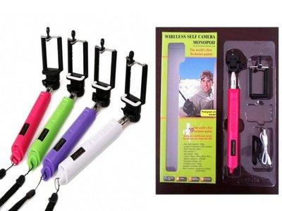 3D蒐奇購-自拍神器、自拍器、自拍架、手機架、相機架,F餐-無線藍牙可調焦(變焦)自拍神器