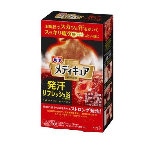 【JPGO】預購-日本製 花王 高濃度碳酸湯.入浴劑 泡澡泡湯70克×6錠~紅盒 熱感草本浴#430