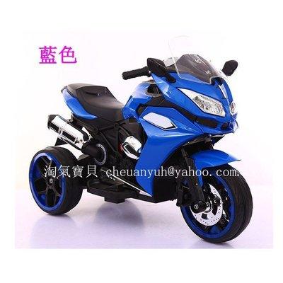 【淘氣寶貝】1016-新品兒童電動摩托車 電動機車  三輪摩托車 重型機車特價O(∩_∩)O