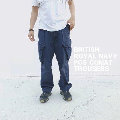 UK British Royal Navy PCS Combat Trousers 英軍 W28~36 公發 軍褲 海軍