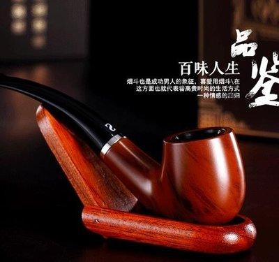 煙斗入門級金屬鍋黑檀青岡木彎式老式循環過濾煙斗散裝煙絲斗