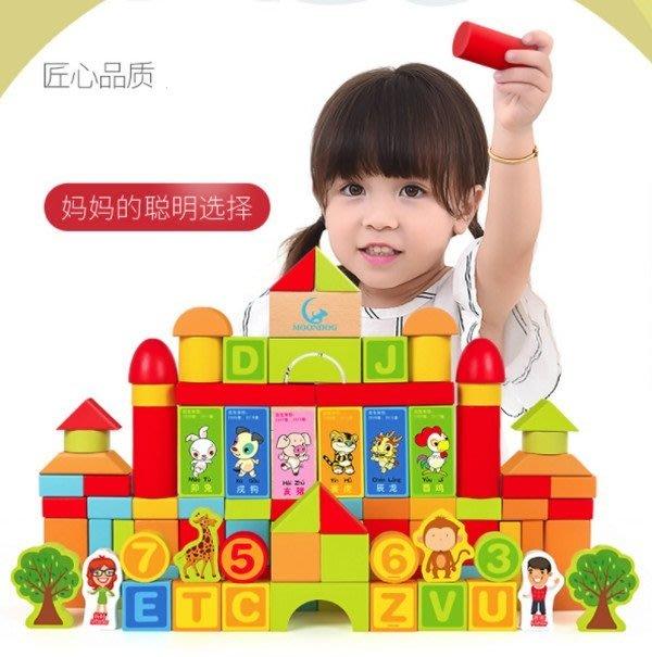 木制積木嬰兒童益智男孩子女孩拼裝玩具(128件)_☆優夠好SoGood☆