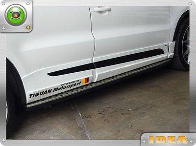 泰山美研社Y4034 VW TIGUAN ABT進口側裙浪板套件