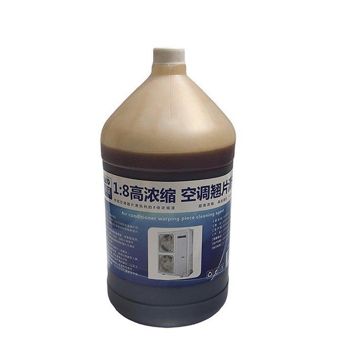聚吉小屋 #空調鋁翅片翹片清洗劑中央空調外機清潔劑滌塵散熱片去油污除灰塵