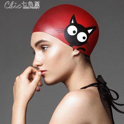 游泳帽泳帽硅膠女防水大號可愛時尚貓長發護耳成人男兒童女童