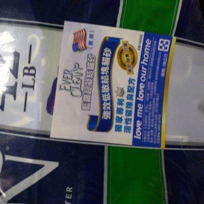 美國ever clean藍鑽 強效低敏結塊貓砂(藍標42磅)公司貨可自取~沒有免運的服務