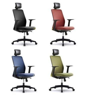 【小如的店】COSTCO好市多線上代購~Sidiz T402 辦公椅(1入)