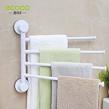 毛巾架 浴巾桿 置物 掛架 吸盤 掛子 簡約
