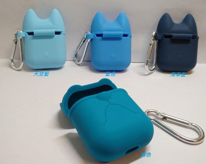 現貨 最新4.0萌系造型加厚款帶掛勾鬥牛犬Apple AirPods藍牙耳機保護套