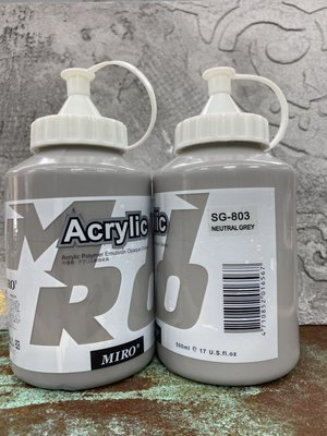 藝城美術~MIRO 壓克力顏料 ACRYLIC (丙烯顏料)色彩純淨亮麗500ml 大容量共37色 一般色#803灰色