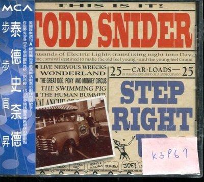 *真音樂* TODD SNIDER / STEP RIGHT UP 二手 K3967 (清倉.下標賣4)