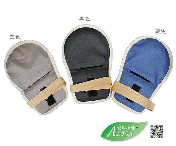 ALISA 健康小舖-乒乓約束手套 台灣製造 護理好幫手