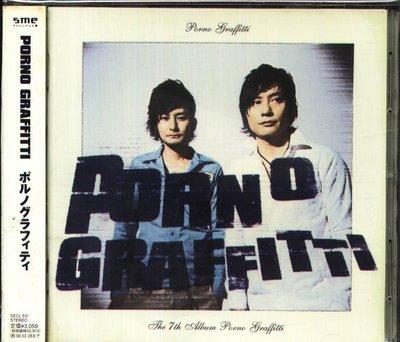 八八 - Porno Graffitti - Porno Graffitti - 日版 CD+OBI