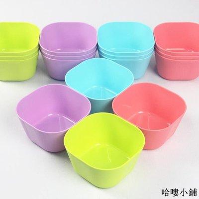 收納 特價小物 正方形飯碗沙拉碗湯碗冰淇淋奶昔碗彩色塑料甜品碗兒童碗批發單筆訂購滿200出貨唷