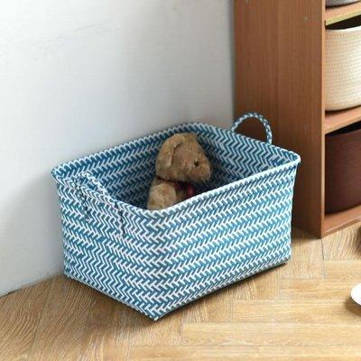 日式ins浴室髒衣籃編織收納筐儲物籃子家用衣物收納箱彩條髒衣簍 卡布奇诺HM