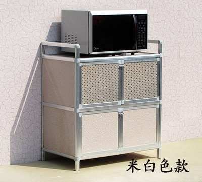 儲物櫃鋁合金櫃廚房櫥櫃煤氣灶台櫃陽台櫃菜櫃碗櫃茶水櫃餐邊櫃子QM全館免運