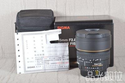 【品光數位】SIGMA 15mm F2.8 Fisheye 魚眼 舊塗裝 公司貨 FOR NIKON #101243 台北市