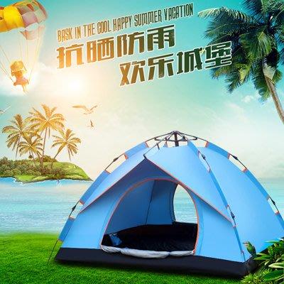 戶外雙人3-4人假雙層全自動情侶野外露營防雨沙灘帳篷 sxx2219
