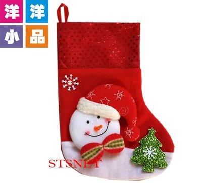 【洋洋小品可愛雪人聖誕襪20713】聖誕節聖誕飾品聖誕襪聖誕樹聖誕燈聖誕佈置聖誕帽聖誕老公公服裝聖誕花圈聖誕吊飾