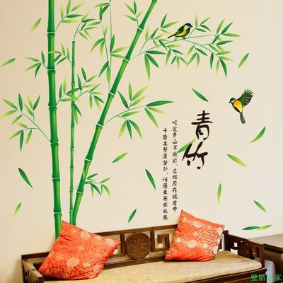 墻貼 壁紙 貼紙 背景墻 貼畫宿舍沙發背景墻室內房間裝飾臥室客廳貼紙竹子自粘壁紙墻紙墻貼畫壁貼之家