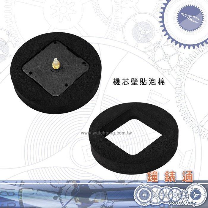 【鐘錶通】機芯壁貼泡棉 / 機芯固定貼 ├ SKP / SUN / 時鐘工具 / 機芯零件 / 時鐘配件 ┤