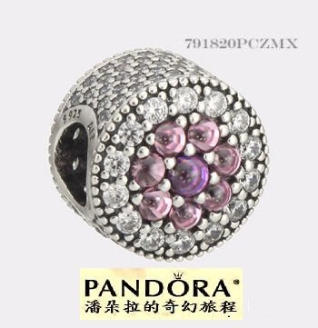 {{潘朵拉的奇幻旅程}} Dazzling Flower Multi-Colored CZ Bead 791820PCZ