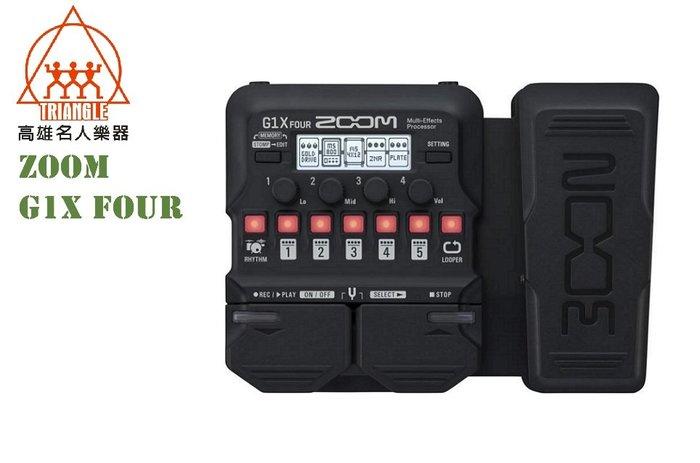 【名人樂器】Zoom G1X Four 綜合效果器