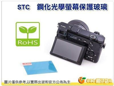 STC 鋼化光學螢幕保護玻璃 螢幕保護貼 for SONY RX100XM5 RX100M6 RX100M3 A7III
