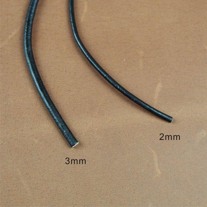 1呎(30cm) $18元*【黑色 圓皮繩2mm】/圓皮線2mm/DIY材料/皮革/皮線