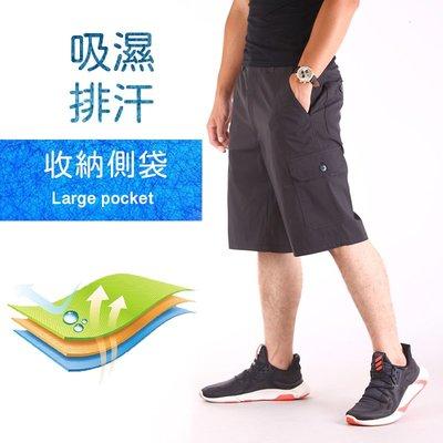 CS衣舖 高質感 機能 吸濕排汗 速乾 多袋 休閒短褲 兩色 #65006