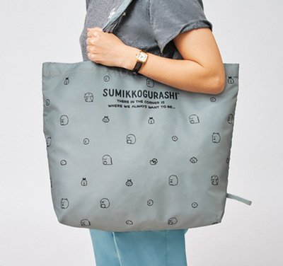 [瑞絲小舖]~日雜增刊號附錄灰色角落生物環保袋 購物袋 折疊便攜袋 手提包 單肩包 肩背包 托特包