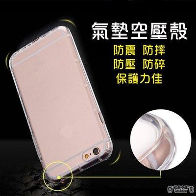 氣墊防摔空壓殼 iPhone x iP...