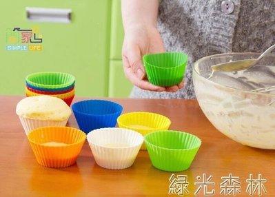 哆啦本鋪 烘培工具 烘焙工具圓形布丁蛋糕模具家用烤箱蛋撻雞蛋糕硅膠馬芬杯 D655