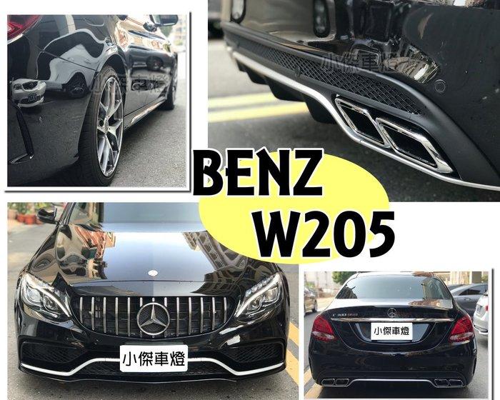 小傑車燈--賓士BENZ W205 C300 C250 改C63 AMG樣式 大包 前保桿 後保桿 側裙 尾飾管 素材