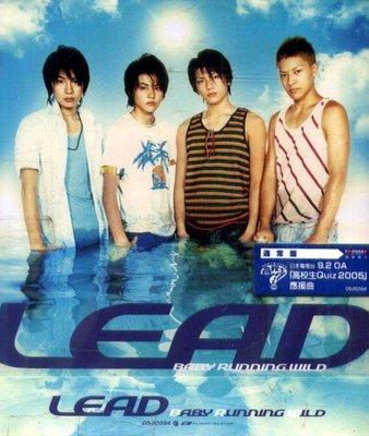 【出清價】Lead / Baby,Running,Wild-0520394