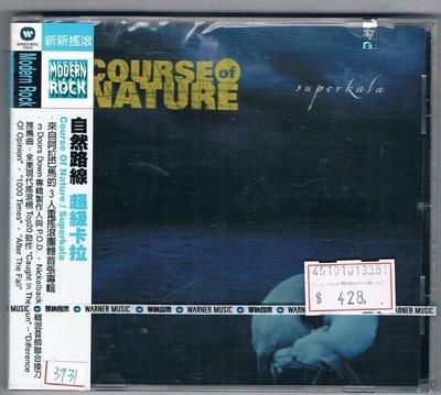 [鑫隆音樂]西洋CD-自然路線 Course Of Nature:超級卡拉/原裝進口盤(全新)免競標