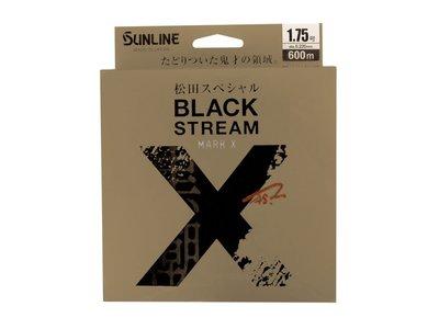 ❖天磯釣具❖1.35~3號 600m 日本松田 SUNLINE BLACK STREAM MARK X 黑潮 尼龍母線