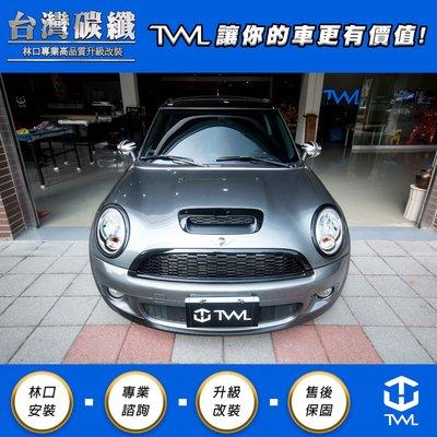TWL台灣碳纖 MINI COOPER S JCW R56 R55 交換式亮黑引擎蓋進氣口 進氣蓋 卡榫式 替換式