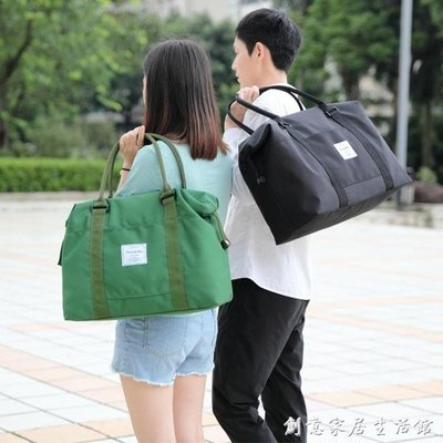 世家大容量手提旅行包女出差行李袋單肩包男長短途尼龍帆布包