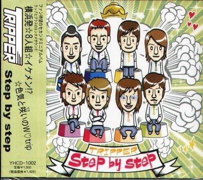 K - TRIPPER - Step by step - 日版 - NEW