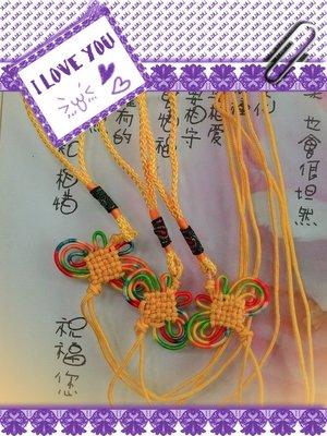 【螢螢傢飾】A-011香包、吊飾掛繩【結寬4公分】串珠材料˙鈴鐺線繩 中國結彩色蝴蝶結,吊飾繩,掛飾