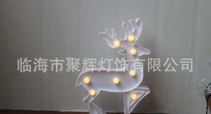 ☆║♥愷心寶♥║☆雪花燈 鈴鐺燈 麋鹿燈 獨角獸燈 小夜燈 露營 配備裝飾 造型燈 led燈 店面 婚禮布置 裝飾燈