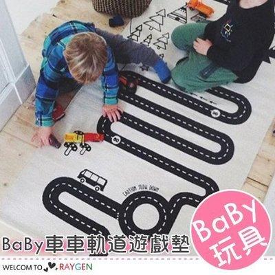 八號倉庫  北歐冒險汽車軌道兒童遊戲地毯 地墊 爬行墊【2Y084Z737】